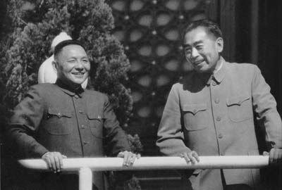 周恩来政治遗言:称邓小平为第一副总理