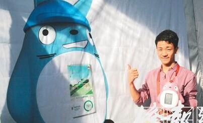 中国高中生发明智能存钱罐 引美国科技业者关注