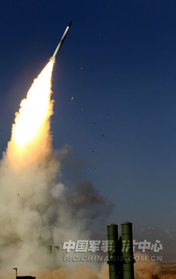 俄罗斯S-300防空导弹公司将首次参加珠海航展