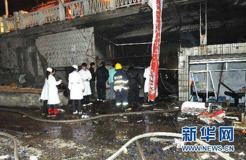 贵州凯里网吧爆炸事件死伤者补助、抚恤费用均已作出安排