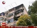 视频:上海一民宅失火 邻居老伯勇救八旬老太