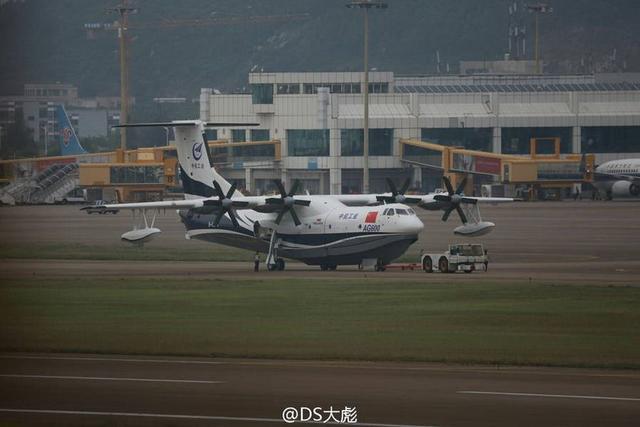 国产大飞机AG600亮相航展 为世界最大两栖飞机