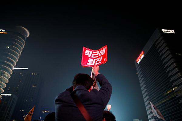 """朴槿惠方面否认""""共谋说"""" 称调查出于想象和臆测"""