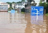 广安洪水淹没老城