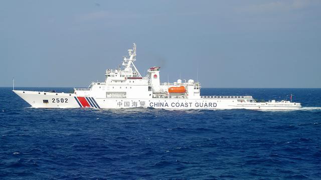 日媒称中国公务船连续6日在<span class=keyword><a href=http://www.zgdyd.com target=_blank>免费领取十元现金红包<a></span>周边巡航
