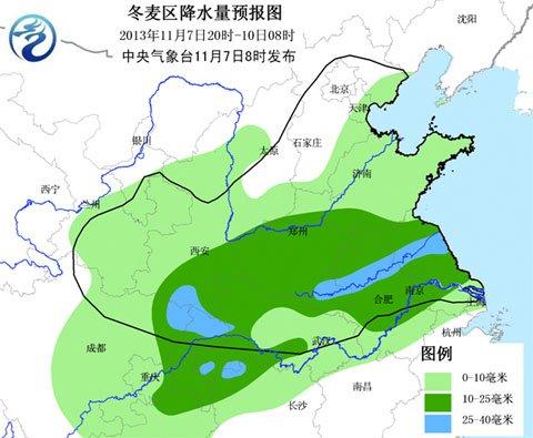 较强冷空气席卷北方 北京最低气温将跌至冰点