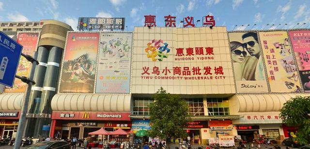 广东惠东商品城失火 官方称初步清理出17具尸体