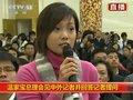 视频:温家宝称还想再去香港看望香港市民