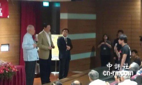 李登辉公开演讲 与大陆交换生激辩钓鱼岛等问题