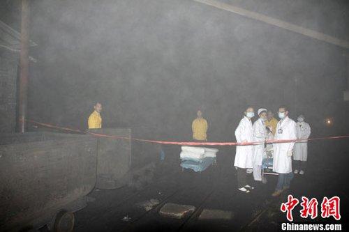 中国10月发生6起煤矿重大事故 形势严峻(图)