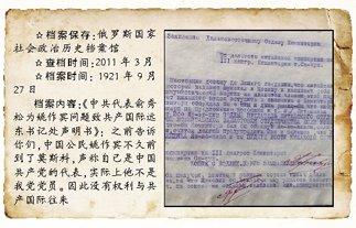 最早刊登在日本《社会主义研究》上的《共产党宣言》