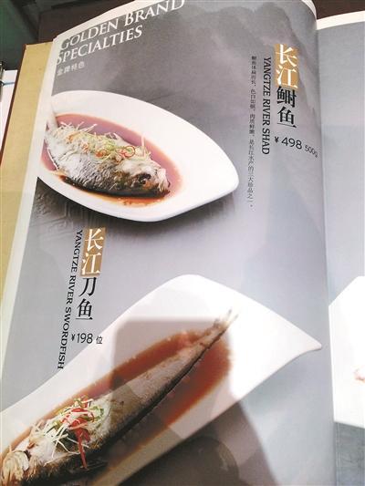 探访被中纪委点名饭店:万元一桌 包厢私密隔音好