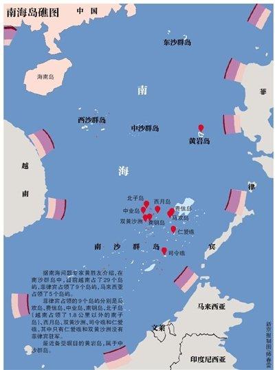 专家解读黄岩岛归属始末:菲曾多次宣称无主权
