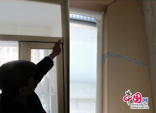 小区质量差拒交物业费 天津宝坻锦绣香江诉业主
