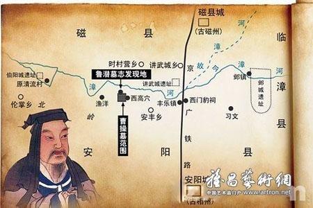 操穴网站大全_曹操高陵陵园布局基本搞清 拟建国家级考古遗址公园