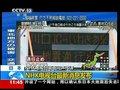 视频:日核废料工厂正采取紧急措施防止核泄漏