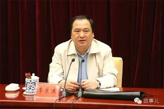 今年1月,公安部原党委副书记、副部长李东生受贿案一审宣判,李东生被判有期徒刑15年,没收个人财产100万元。