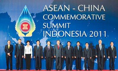 温家宝出席中国与东盟领导人会议