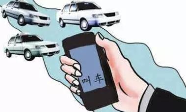 """""""自己坐过网约车""""的交通部长,怎么说约车拼车专车的未来?"""