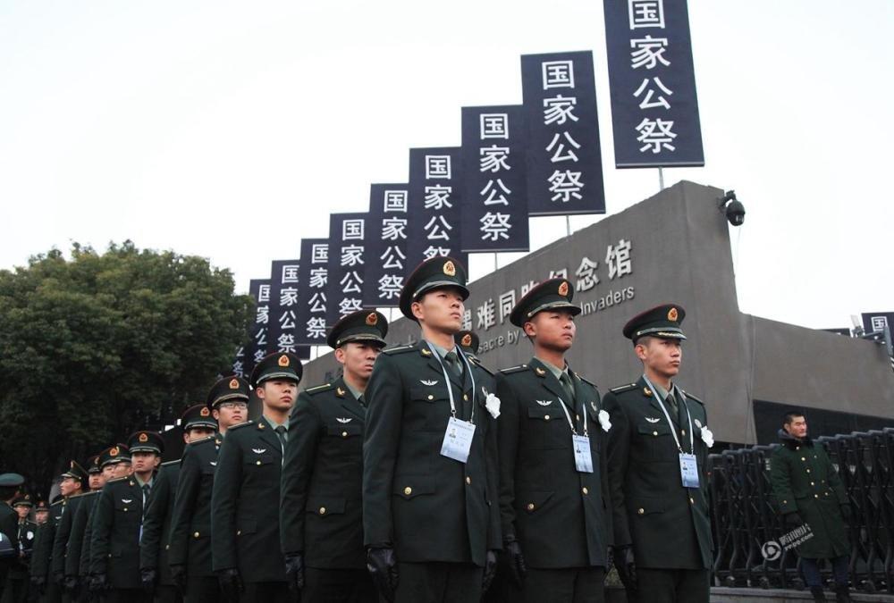 南京大屠杀80周年 遇难同胞纪念馆下半旗致哀