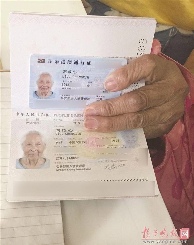 101岁老人办护照:世界那么大,必须去看看!(图)