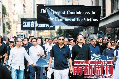 8万港人游行哀悼菲律宾人质事件遇难者