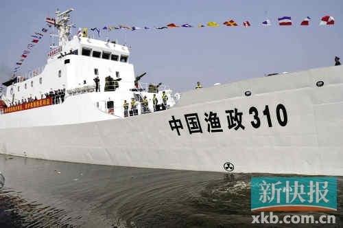我国最先进海监船赴南海 被袭扰渔民重回黄岩岛