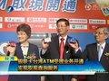 视频:大陆银联卡可在台湾18家银行ATM机上提款