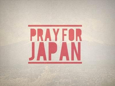 Help Japan!全球设计师日本地震救灾海报
