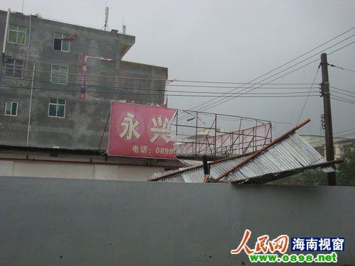 """""""纳沙""""即将登陆文昌 商铺关门道路出现积水"""
