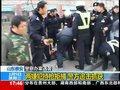 视频:山东泰安袭警案嫌疑被擒人现场画面曝光