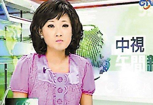 台湾美女主播吞蚊子反成名