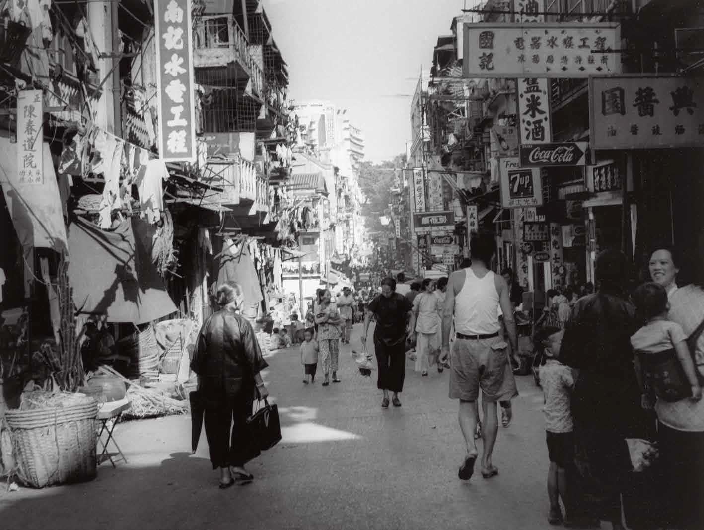 1950年,购物者。