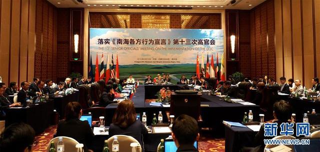 境外媒体:中国东盟达共识 南海适用海上意外相遇规则