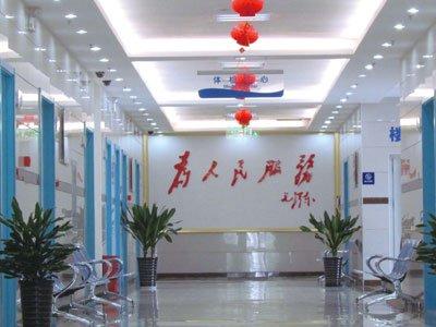 北京军海医院:一心一意搞科研 为患者谋利益