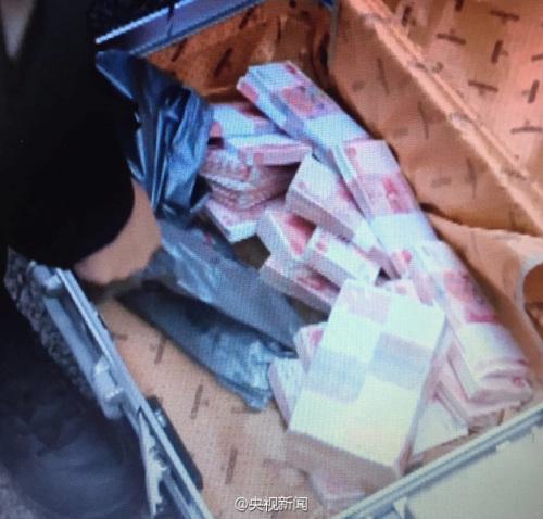 单笔涉案1.17亿电信诈骗案告破 主要头目为台湾人