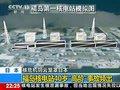 视频:动画演示福岛第一核电站两机组爆炸情况