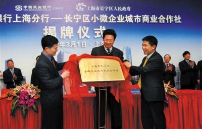 民生银行行长毛晓峰被查 曾为令计划同窗和下属
