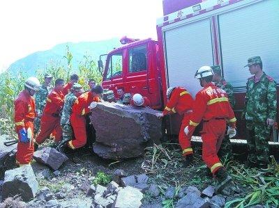 彝良地震目击者:轿车被巨石砸烂 感觉山快塌了