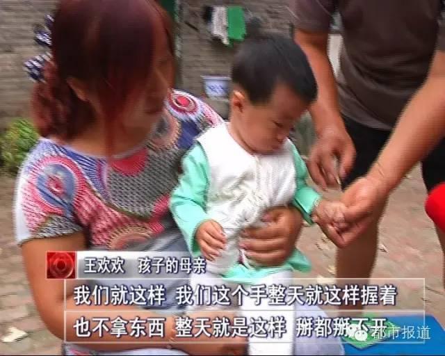 河南近400名儿童接种过期疫苗 致发育迟缓(图)