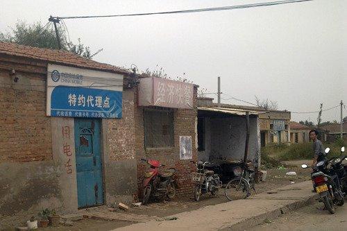 河北省深州监狱_本报记者 吴江 摄 核心提示 10月中旬,河北深州监狱向新监狱搬家的