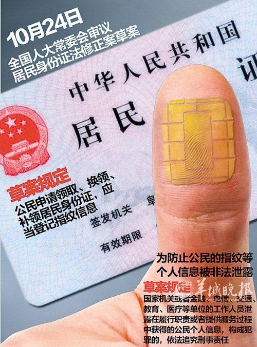 很多人现有的身份证是长期有效的,有的一辈子都不用换了,这样不利于