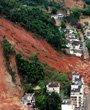 地质灾害监测仪器