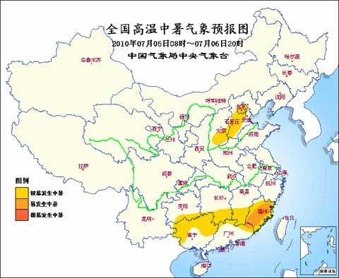 中央气象台7月5日18时发布高温中暑气象预报