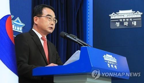 韩国总统府声称:部署萨德反导系统不可避免 中国应抗议朝鲜