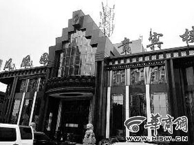在凤凰园贵宾楼举办的那场豪华婚礼至今仍被津津乐道 华商报驻北京实习记者 王辉 摄
