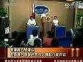 视频:菲总统建议对人质事件责任人提起诉讼