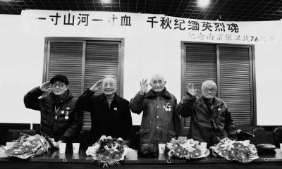 南京大屠杀12名幸存者口述档案中英文全球首发