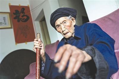 全世界最长寿女性老人今119岁 4天前又添一玄孙