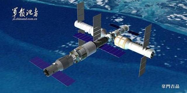 俄媒:俄科学家申请在中国空间站进行实验
